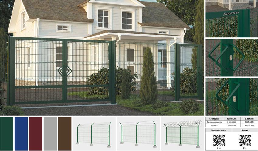 Секционные ворота Дорхан в Краснодаре