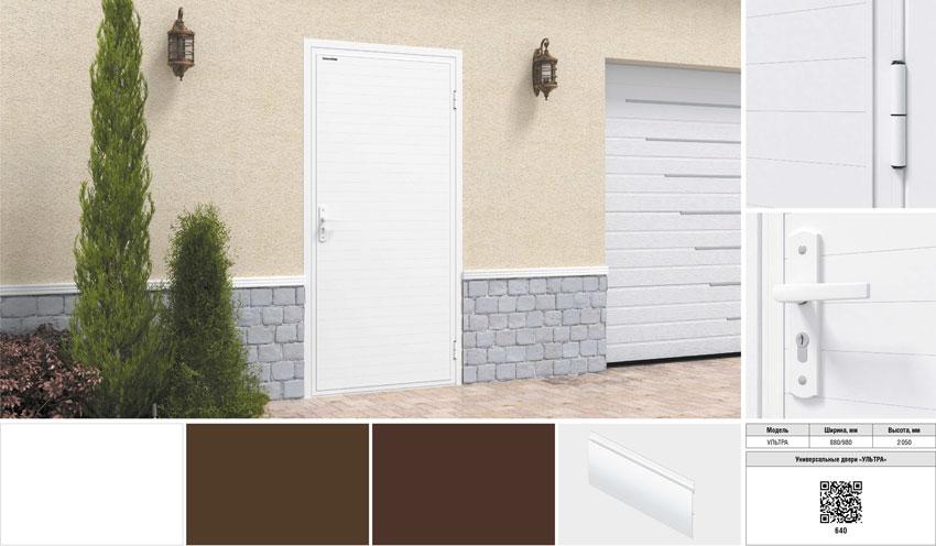 Двери Дорхан